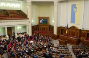 Верховная Рада испугалась сепаратистов