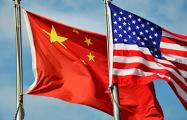США официально отменили новые пошлины против Китая