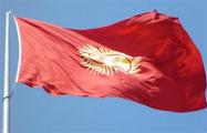 В Кыргызстане сегодня выбирают президента и форму правления в стране