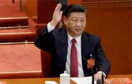 Унизительные щелчки по председателю Си