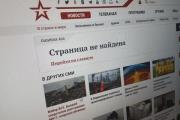 Телеканал «Звезда» удалил новость о попросившем в России убежища офицере ВСУ