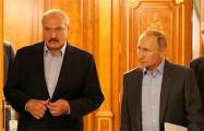 Лукашенко и Путин обсудили ситуацию в Беларуси