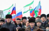 В Ингушетии полицейский батальон встал на сторону протестующих