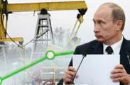 Россия может принять новый порядок взымания нефтяных пошлин с  Беларуси