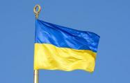 Украина вводит мораторий на российские долги