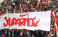 К 40-летию профсоюза «Солидарность»
