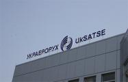 «Украэрорух» отказался платить «Белавиа» за возврат самолета