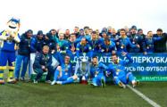 Гол БАТЭ в ворота «Шахтера» в матче за Суперкубок признали ошибкой судей