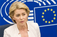 Урсула фон дер Ляйен: Будут страшные последствия для режима Лукашенко
