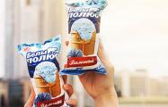 В продажу возвращается васильковое мороженое