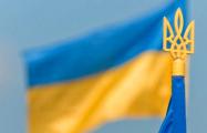 Опрос: Треть избирателей не определились с выбором кандидата в президенты Украины
