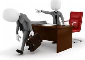 Федерация профсоюзов выступает за усложнение механизмов увольнения