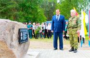 В Беларуси открыли памятник бойцам штрафбатов