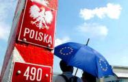 Польша введет временный пограничный контроль с ЕС