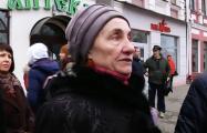 Бобруйчанка: Когда-то Лукашенко сказал: «Народ скажет – я уйду». Вот народ и говорит!