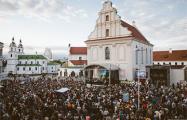 В Минске проходит День еврейской культуры