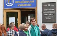 Белорусские вузы рассказали о самых популярных специальностях