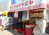 На выходных в Минске пройдут ярмарки