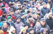 В Бресте запретили демонстрацию против повышения пенсионного возраста