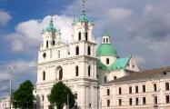 Гродно стал лучшим областным центром Беларуси