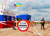 Российские танки стоят у белорусско-украинской границы