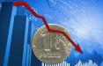 Западные санкции против России обвалили рубль
