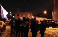 Жители Курасовщины вышли на вечерний марш
