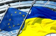 Опрос: Большинство украинцев поддержали вступление страны в ЕС