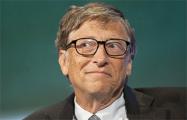 Что почитать летом: 12 книг от Билла Гейтса