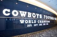 Forbes назвал самые дорогие спортивные клубы мира