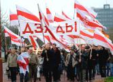 Завтра в Минске пройдет шествие в Куропаты