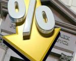 Нацбанк принял постановление о снижении ставки рефинансирования