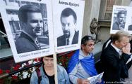 Исчезновение критика Лукашенко: в Женеве приняли решение по делу Гончара