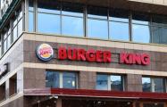 Белорусский банк предлагает бургеры в рассрочку