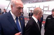«Комсомольская правда»: Переговоры Саши Таркана и Путина снова сорвались?