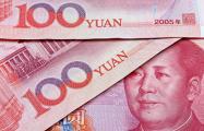 Трамп обвинил Китай в манипуляции валютой после падения курса юаня