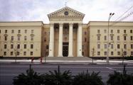 «Молодой фронт» призвал выйти 29 октября к зданию КГБ в Минске