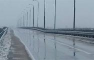 В Житковичах треснул автомобильный мост через Припять