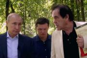 Путин заявил о неизменности политики США при разных президентах
