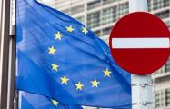 ЕС начал подготовку четвертого пакета санкций против режима Лукашенко
