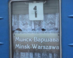 Поезд Минск-Варшава отменят уже в марте