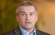 У главы оккупированного Крыма Аксенова нашли шикарную невдижимость в Москве