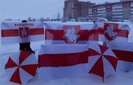 Партизаны Молодечно вышли на протест