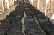 В Германии изъяли кокаин на миллиард евро