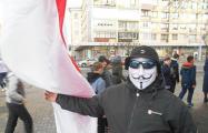Минчане делают уникальные селфи на пикетах «Европейской Беларуси»