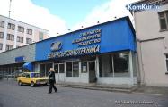 Возбуждено дело о банкротстве бобруйской «Беларусьрезинотехники»
