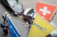 Швейцария заморозила $80 миллионов по делу ФИФА