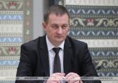 Минский облсовет утвердил в должности председателя облисполкома Турчина
