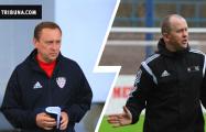 Дулуб и Кубарев – кандидаты на пост главного тренера минского «Динамо»