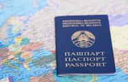Белоруса перепутали с другим человеком, внесли в базу невыездных и развернули на границе
